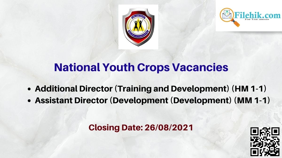 National Youth Crops Career Opportunities 2021