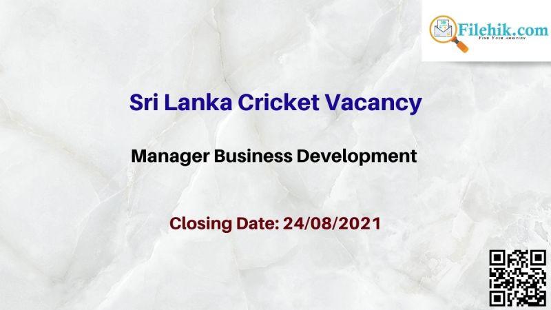 Sri Lanka Cricket Vacancy