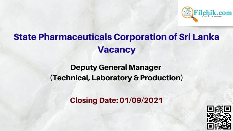 State Pharmaceuticals Corporation of Sri Lanka Vacancy
