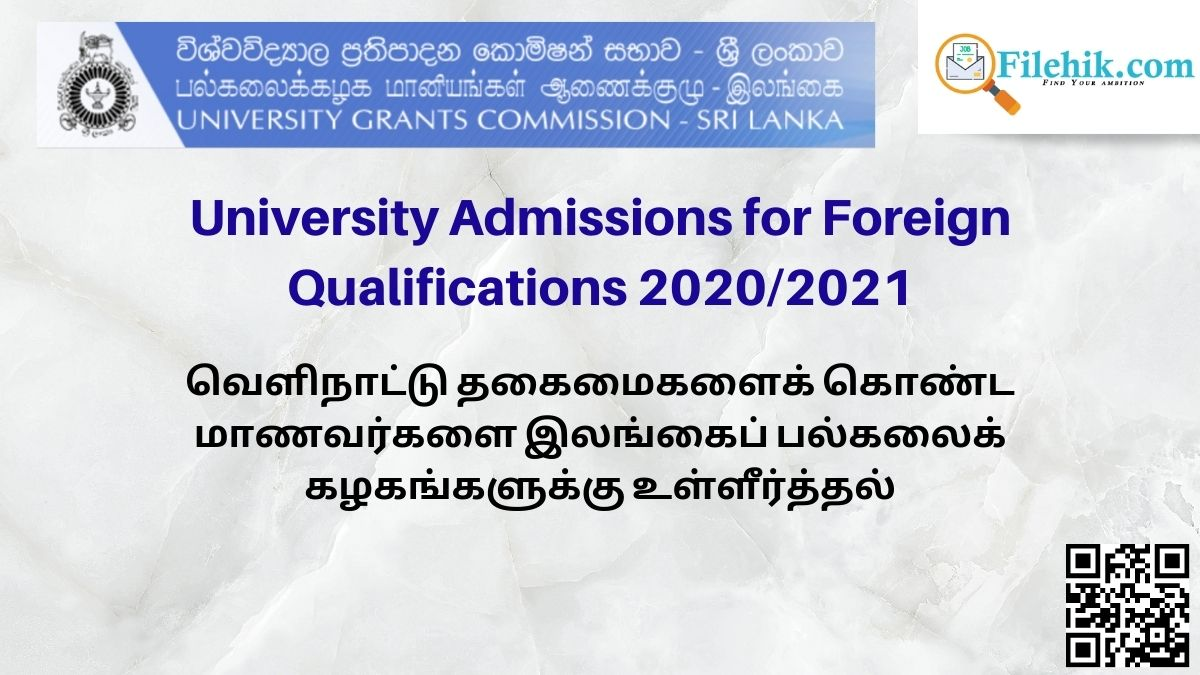 University Admissions For Foreign Qualifications 2020/2021