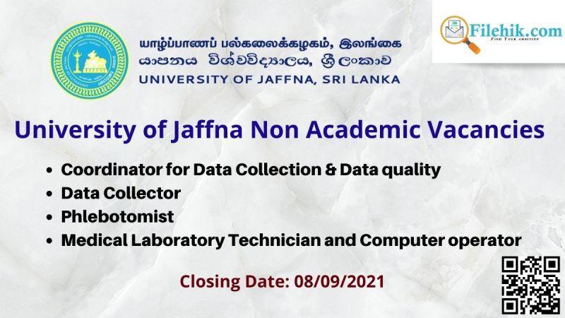 University of Jaffna Non Academic Vacancies