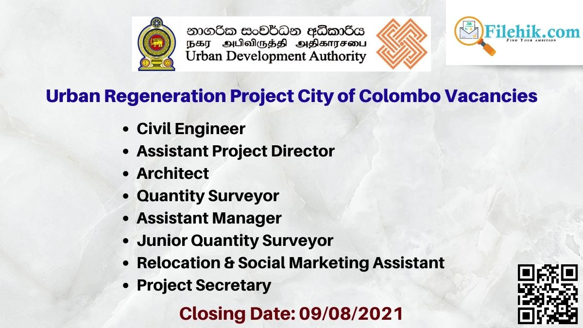 Urban Regeneration Project City Of Colombo Career Opportunities 2021