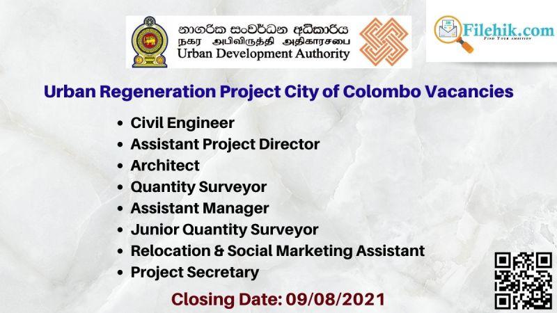 Urban Regeneration Project City of Colombo Vacancies