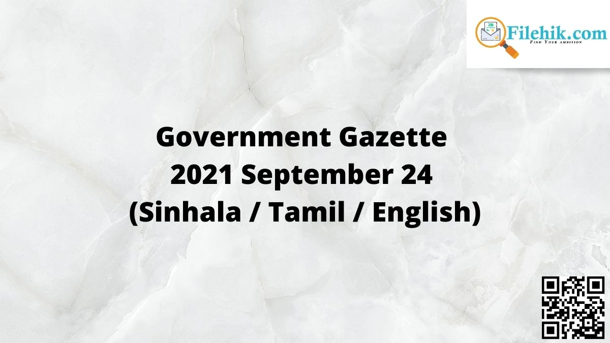 Government Gazette 2021 September 24 (Sinhala / Tamil / English) Free Download