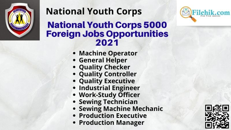 National Youth Corps
