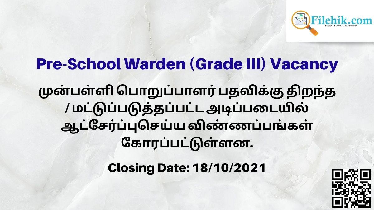 Posts Of Pre-School Warden (Grade Iii) Central Provincial Public Service – 2021