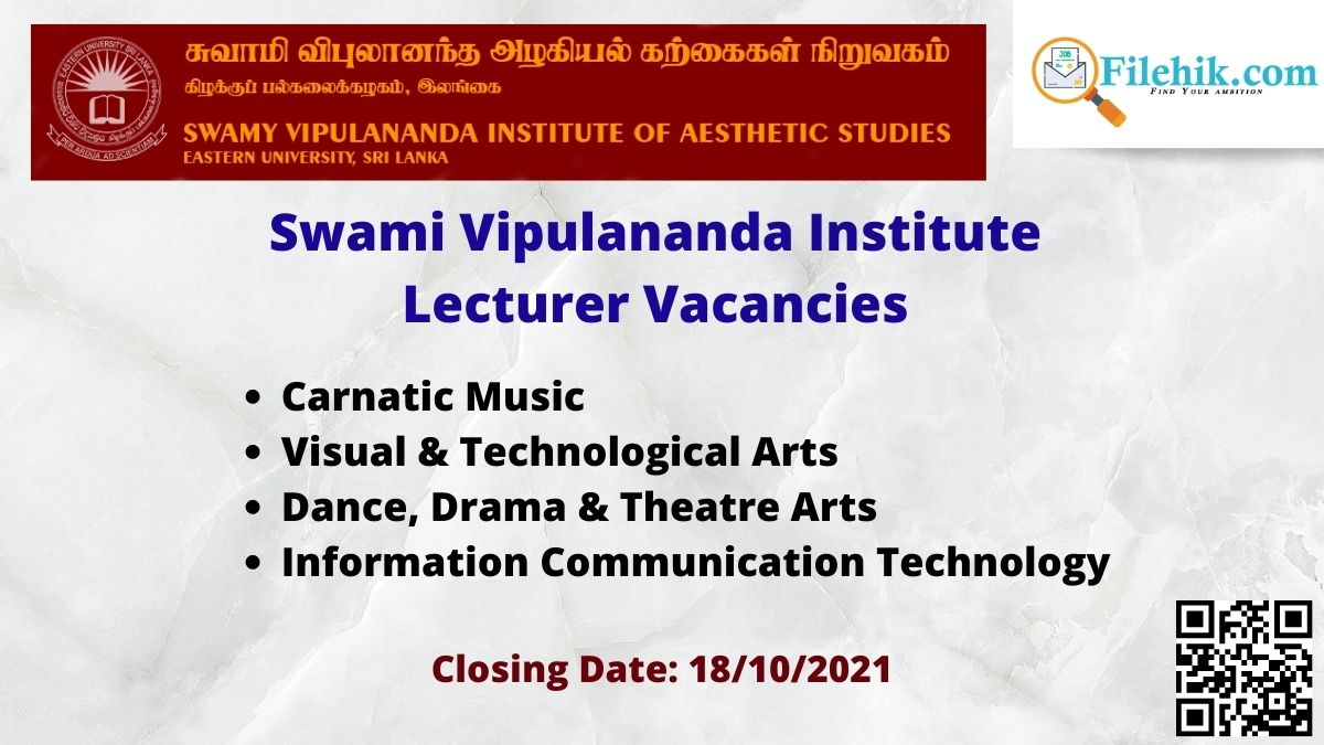 Swami Vipulananda Institute Lecturer Career Opportunities 2021