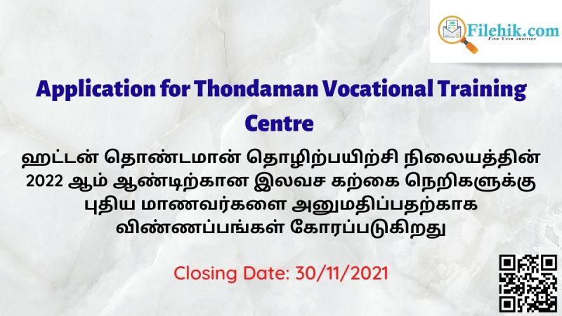 Application for Thondaman Vocational Training Centre