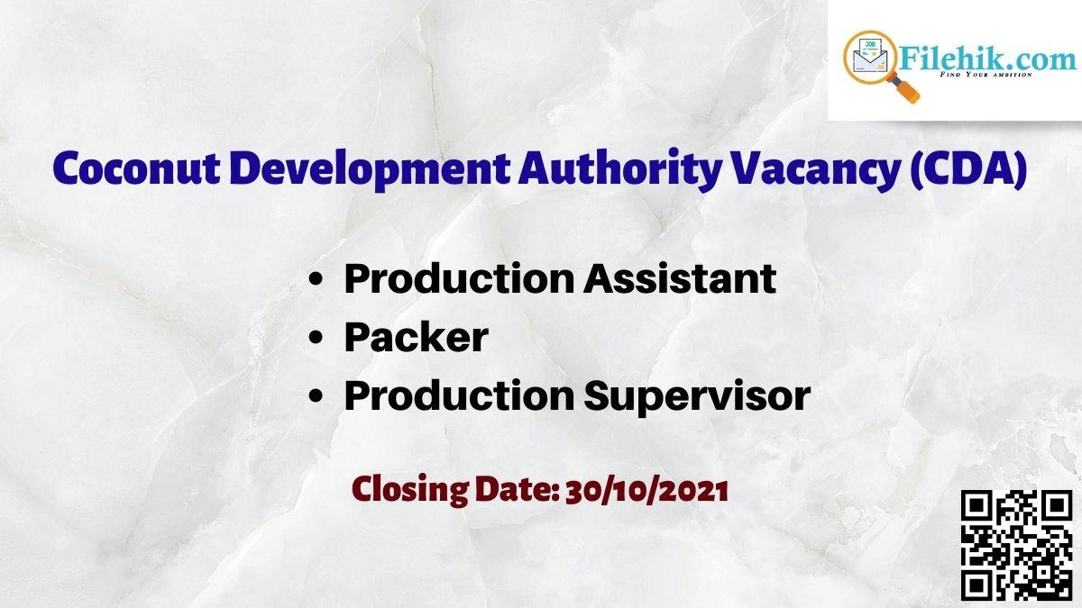 Coconut Development Authority Career Opportunities 2021