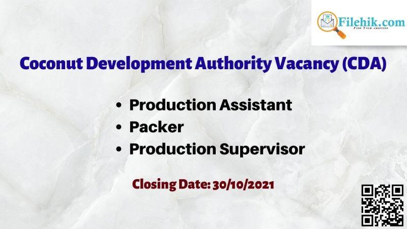 Coconut Development Authority Vacancy (CDA)