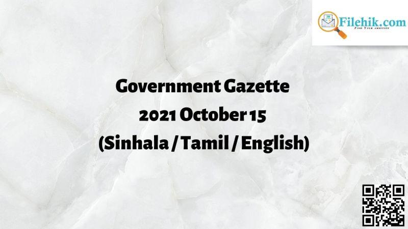 Gazette 2021 October 15