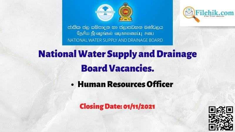National Water Supply and Drainage Board Vacancies.