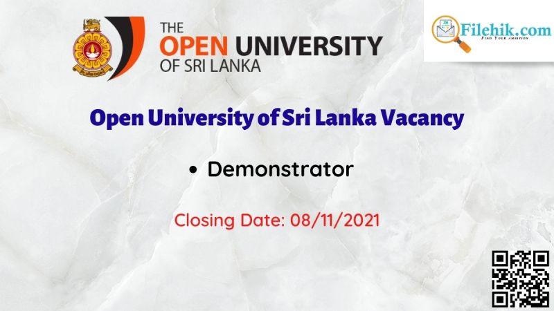 Open University of Sri Lanka Vacancy