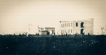 Sanatório Adventista del Plata 15 de novembro de 1908 - Entre Ríos, ARGENTINA