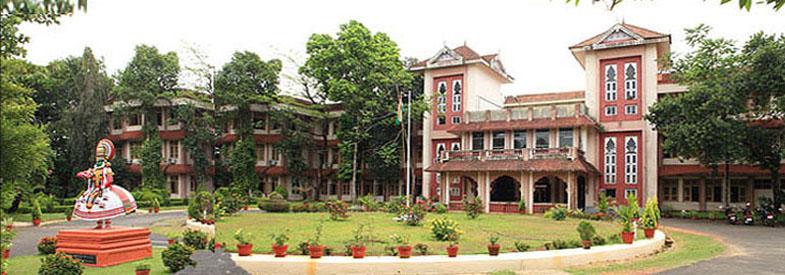 CUSAT Campus