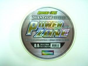 POWER-ZONE-300x225