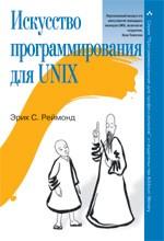 https://i0.wp.com/files.books.ru/pic/251001-252000/251362/251362.jpg