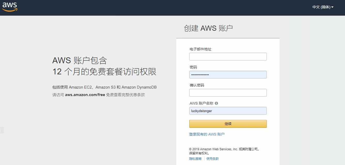 免费在亚马逊云AWS创建Ubuntu搭建ssr,轻松访问谷歌等知名网站
