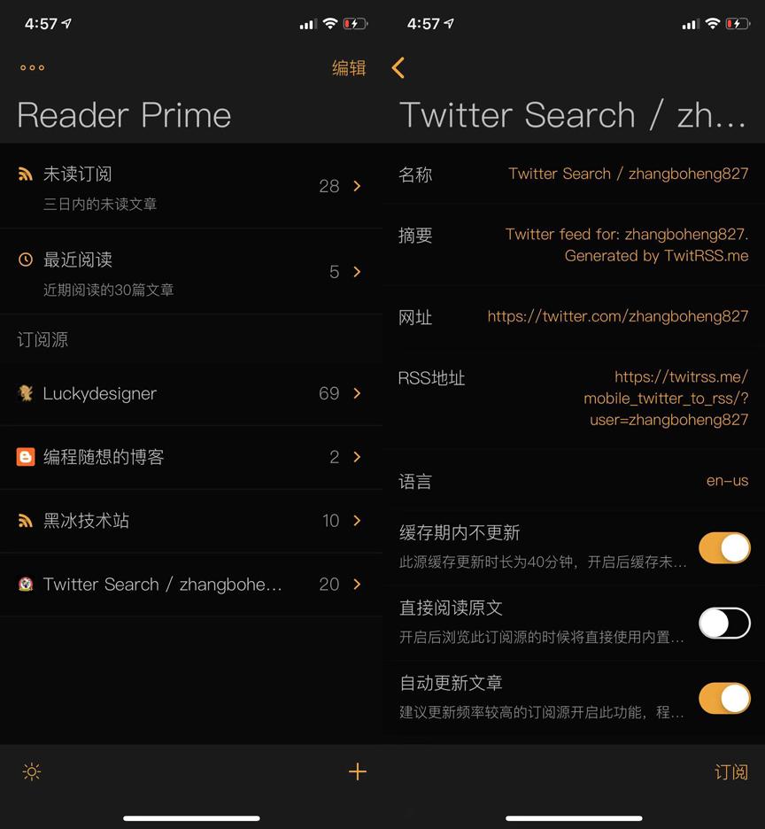 利用RSS订阅,不用科学工具,轻松接收推特/twitter消息