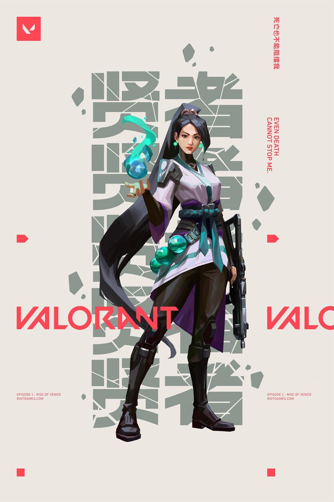 Valorant's Fourth Map Leaked - Gamezo