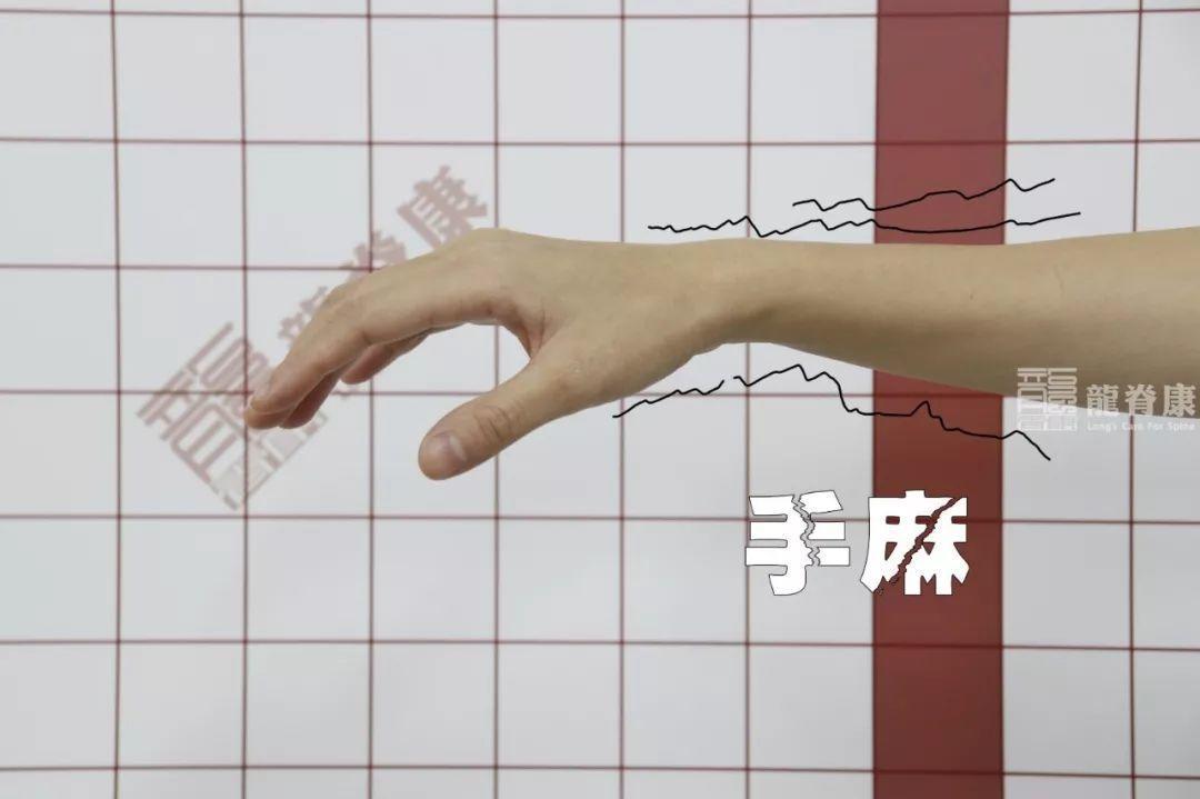 手麻該如何鑒別頸椎錯位還是胸廓出口綜合征?-健康界