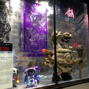 TkoM / Takahiro Komuro's Demogorgon - 2014's Kiss The Heart #3 Display