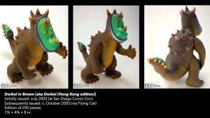 Jim Woodring's Dorbel in Brown (Hong Kong Edition) from STRANGEco