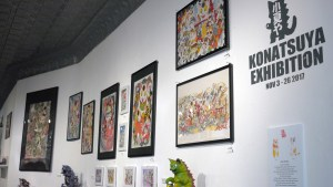 Konatsuya Exhibition - Overview