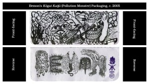 Bemon's Kogai Kaiju header card art