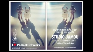 Peter Kato's I Love Pocket Powers exhibition at Studio Uamou, Tokyo, 2011