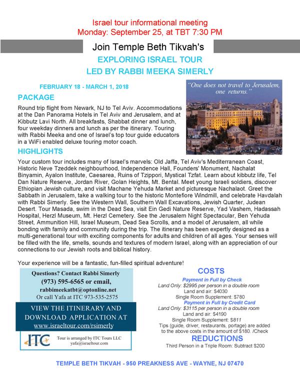 Exploring Israel Tour Details