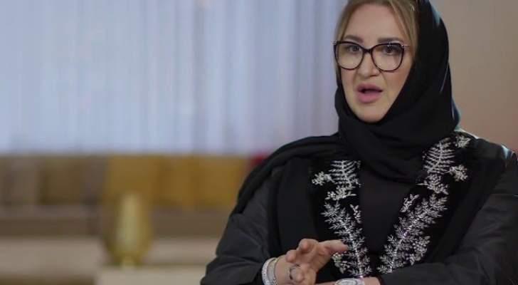 """Résultat de recherche d'images pour """"عزيزة جلال وحسين الجسمي"""""""