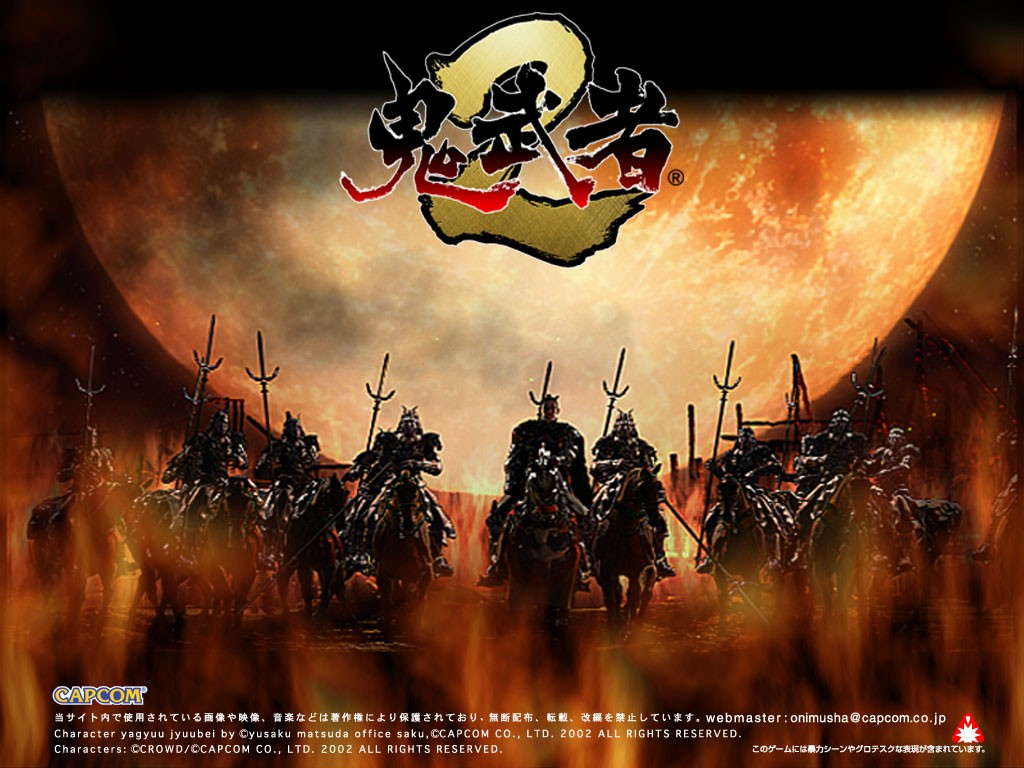 K 3d Wallpaper Download Onimusha Warlords Wallpapers Download Onimusha Warlords