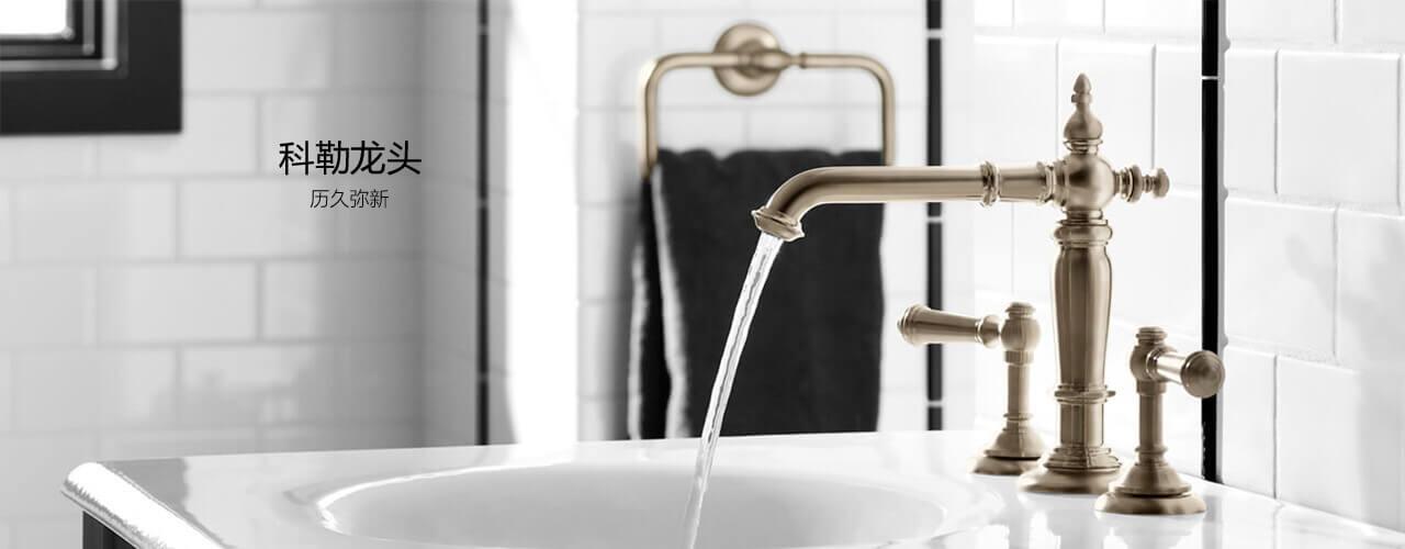 4 hole kitchen faucets table runners 洗手盆四孔水龙头安装图解_图解大全