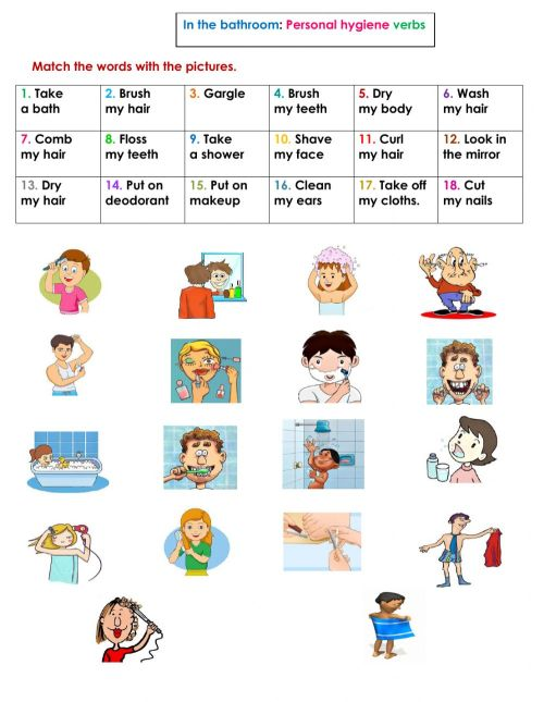 small resolution of The bathroom: Personal hygiene verbs worksheet