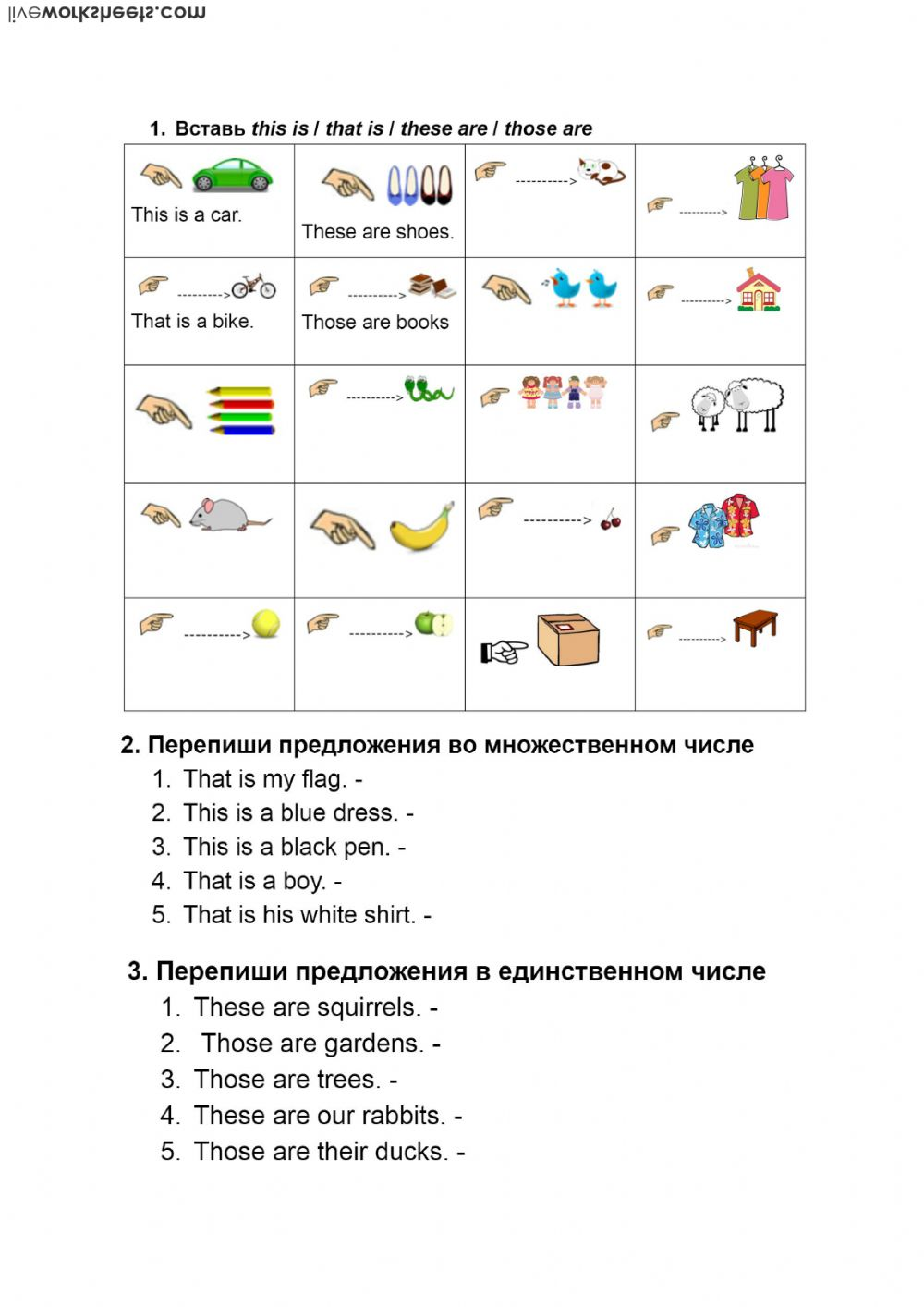 hight resolution of Demonstrative pronouns worksheet