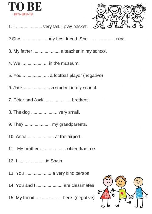 small resolution of To be worksheet