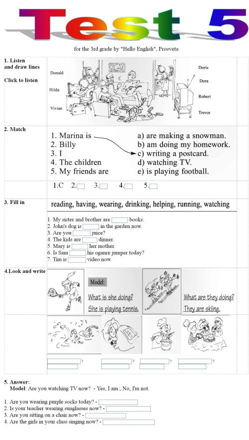 small resolution of Test 5 for the 3rd grade worksheet