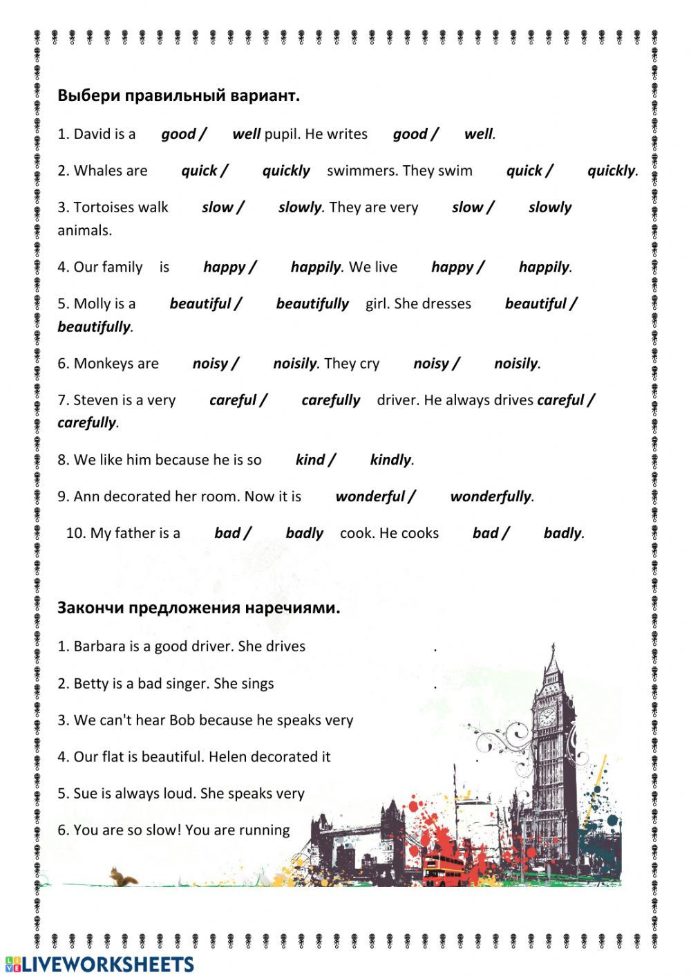 hight resolution of Form 5 Unit 8 adjective-adverb worksheet