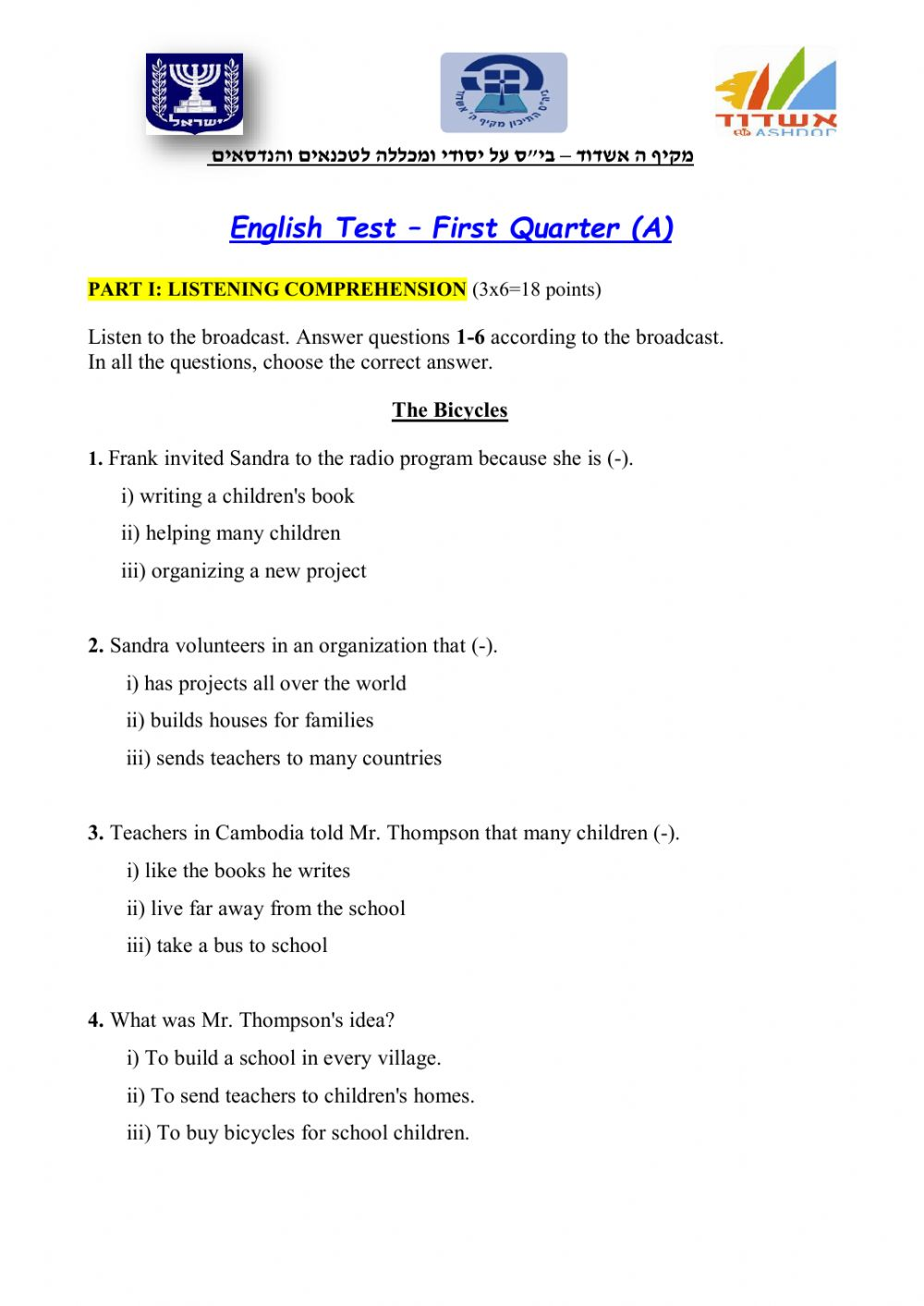hight resolution of English Test (A) - 9th Grade - First Quarter worksheet