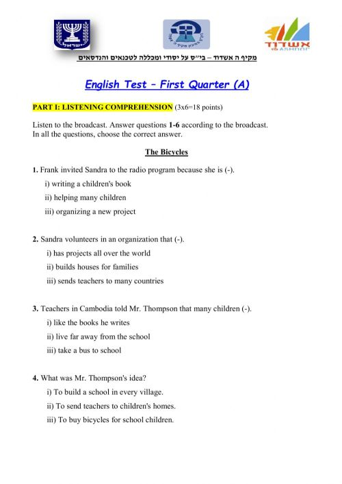 small resolution of English Test (A) - 9th Grade - First Quarter worksheet