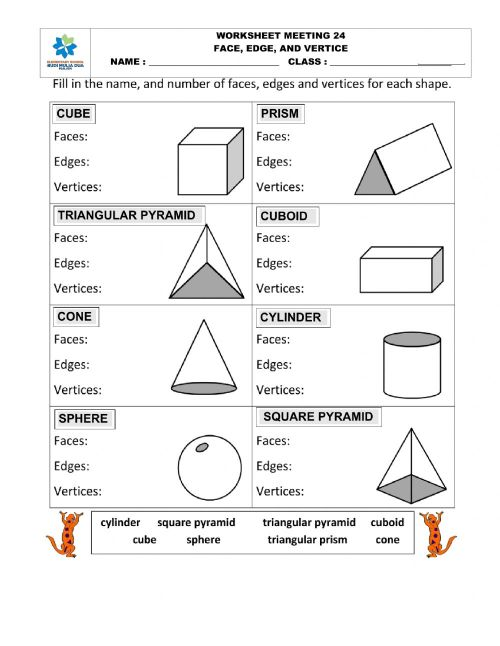 small resolution of 3D shape worksheet