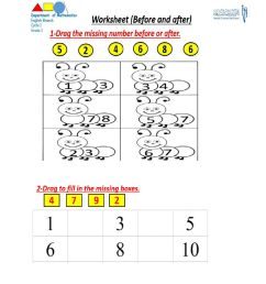 Math worksheet (Before and After) worksheet [ 1291 x 1000 Pixel ]