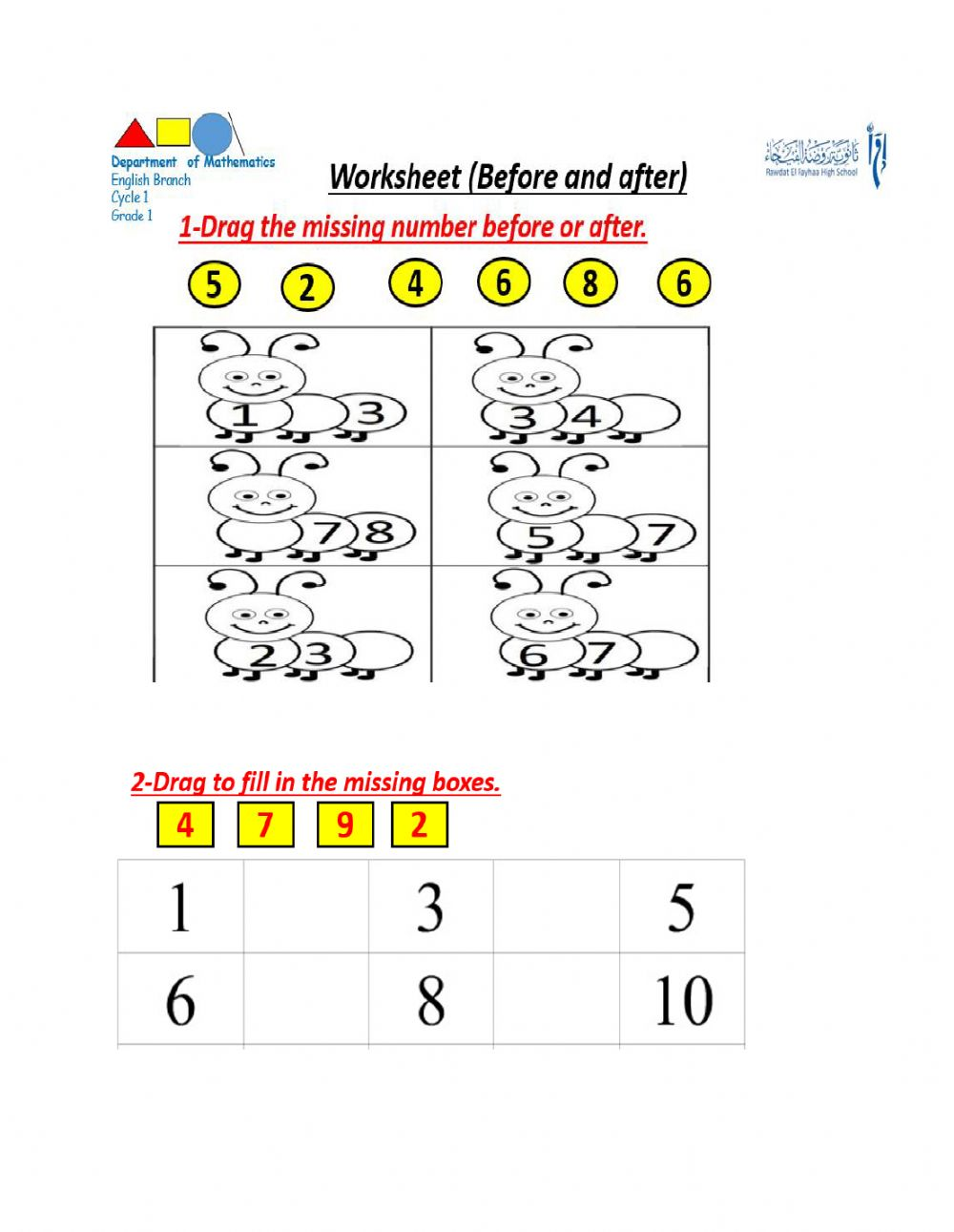 hight resolution of Math worksheet (Before and After) worksheet