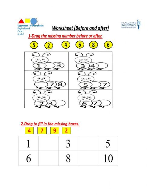 small resolution of Math worksheet (Before and After) worksheet