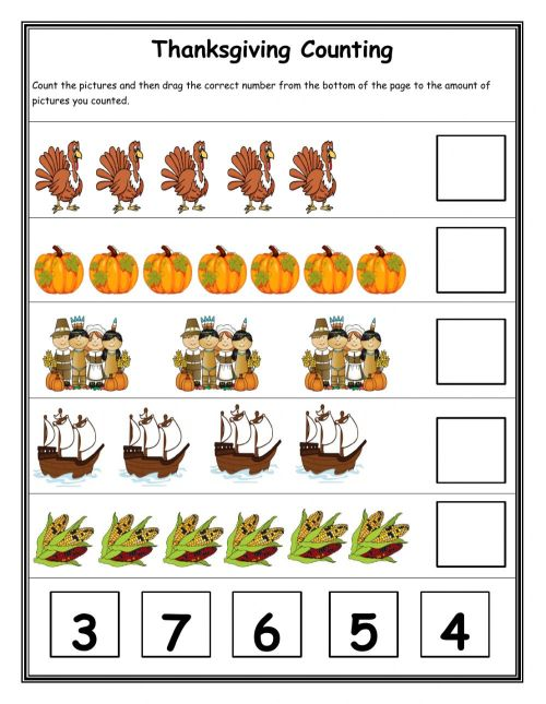 small resolution of Thanksgiving Counting Worksheet worksheet