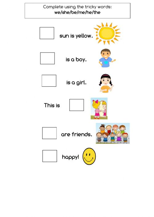 small resolution of Tricky words interactive worksheet for grade 1