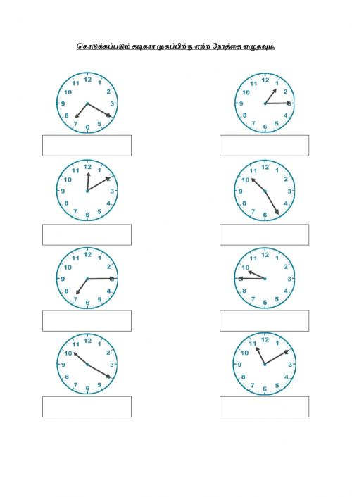 small resolution of Clock online activity for Grade 2