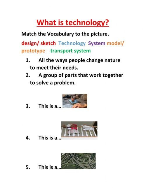 small resolution of What is technology worksheet