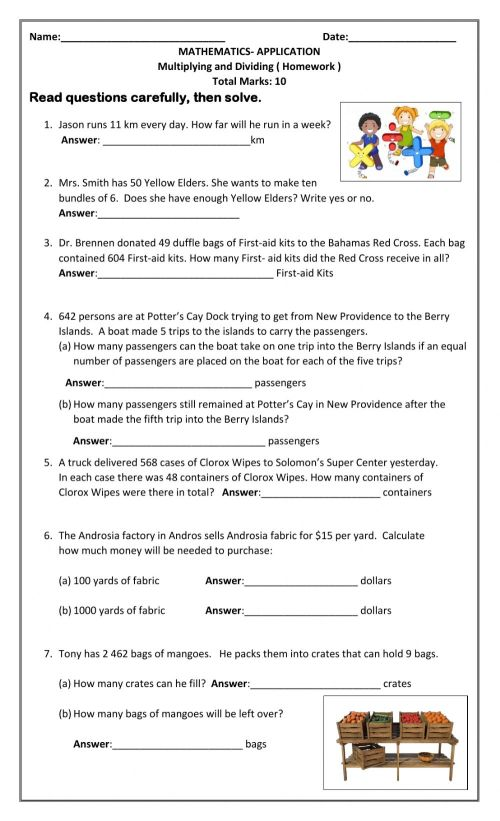 small resolution of Multiplication and Division Word Problems interactive worksheet